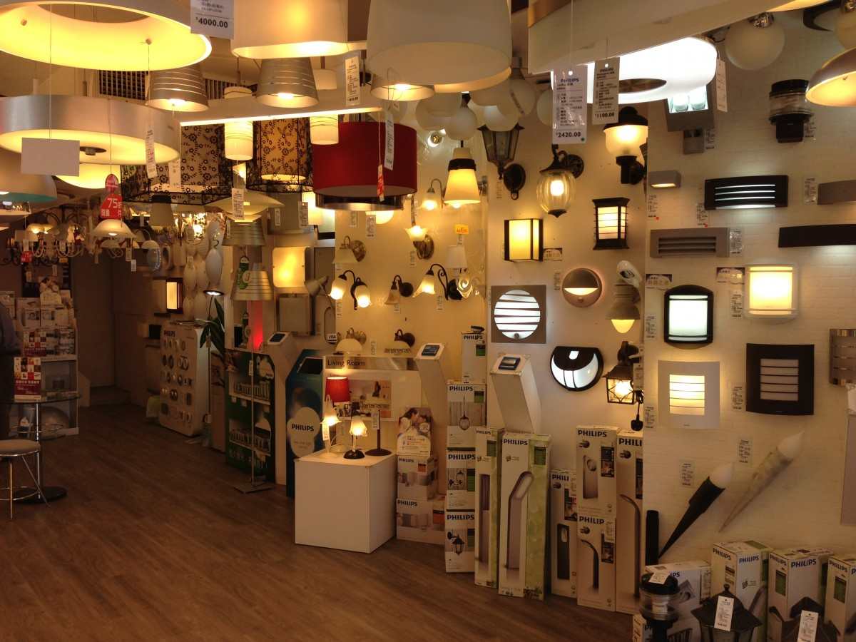 Around The Globe We Go The Top 10 Lighting Stores In Hong Kong 3 Lighting Stores In Hong Kong Around The Globe We Go: The Top 10 Lighting Stores In Hong Kong Around The Globe We Go The Top 10 Lighting Stores In Hong Kong 3
