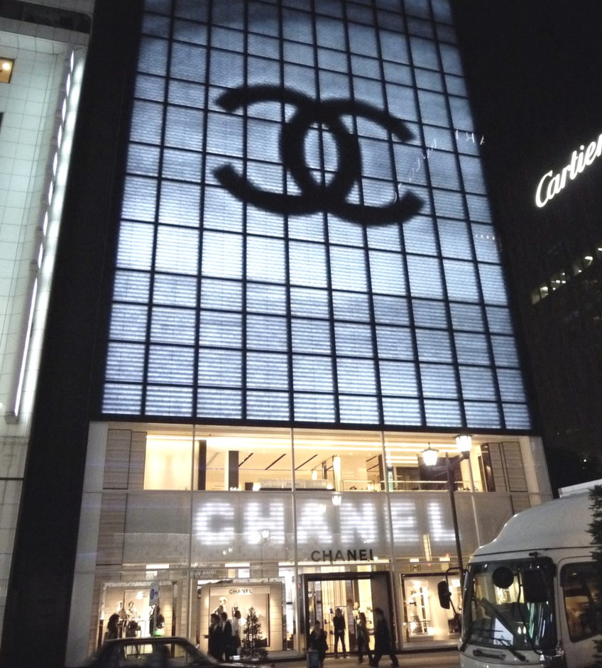The Chanel Stores That You Must Visit (10) chanel stores The Chanel Stores That You Must Visit The Chanel Stores That You Must Visit 10
