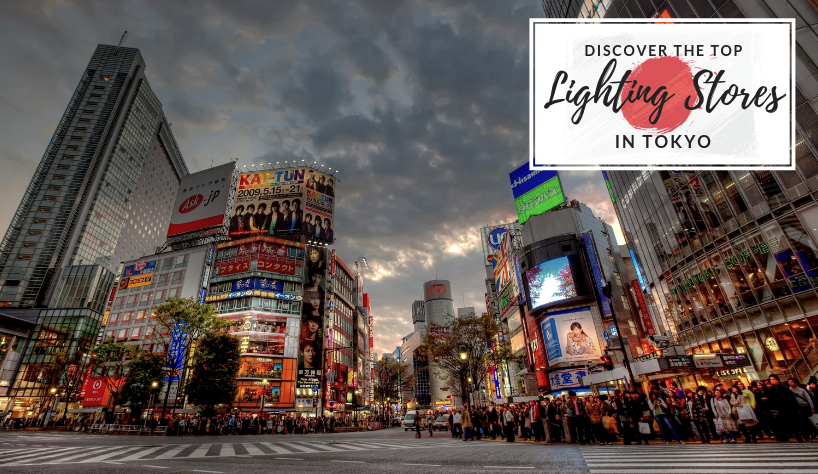 Travelling To Discover The Top 10 Lighting Stores In Tokyo 14 Lighting Stores In Tokyo Travelling To Discover The Top 7 Lighting Stores In Tokyo Travelling To Discover The Top 10 Lighting Stores In Tokyo 14